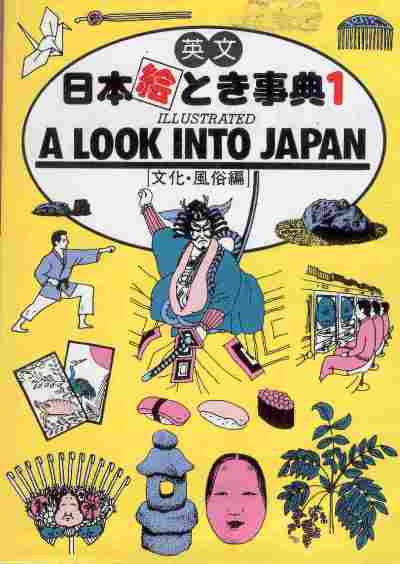 a_look_into_japan